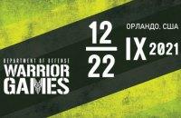 Українські ветерани уперше візьмуть участь у змаганнях Warrior Games