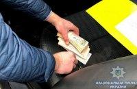 """Два должностных лица """"Укрзализныци"""" попались на взятке в 85 тыс. гривен"""