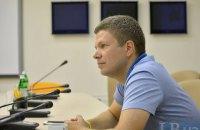 Законопроекты об отмене депутатской неприкосновенности снова отложили