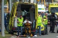Уряд Нової Зеландії обмежить володіння зброєю після теракту в мечетях