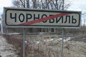 Чернобыль: попытка анализа публикаций по поводу 25-летия катастрофы