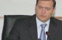 В Харькове по-черному пиарили страусиные туфли Януковича