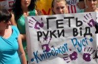 Слияние муниципальных кинотеатров в Киеве незаконно, - мнение