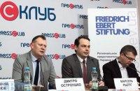 В Украине увеличилось число граждан, считающих себя этническими украинцами, - соцопрос