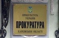 В Харькове женщина за $10 тыс. заказала убийство бывшего зятя-чиновника