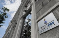 """Нафтогаз"" просить Стокгольмський суд переглянути контракт на транзит газу з РФ"