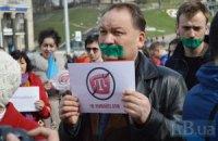 Комісар Ради Європи закликав до безперешкодної трансляції ATR
