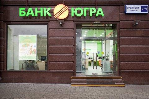 У Росії затримали співвласника збанкрутілого банку за розкрадання і розтрату