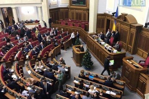 Рада отклонила принятый в первом чтении законопроект о Бюро финансовых расследований