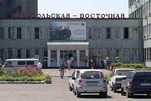 В понедельник комиссия сообщит причины взрыва на луганской шахте