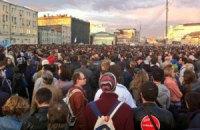 В Москве на митинг в поддержку Навального вышло 9 тыс. человек