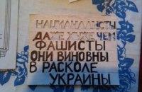 СБУ задержала еще одну подозреваемую в одесских взрывах