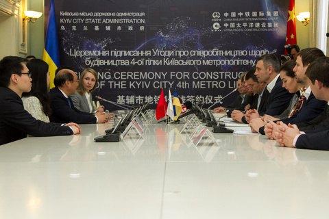 КГГА подписала с китайцами договор о сотрудничестве по метро на Троещину