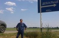 Ватажок горлівських бойовиків Безлер повернувся на Донбас