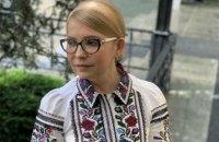 Тимошенко назвала вышиванку символом гражданского мужества