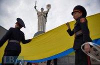 В Киеве провели День памяти по погибшим во Второй мировой