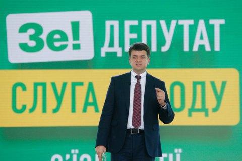 """Глава """"Слуги народу"""" Разумков не має наміру переходити на українську мову до деокупації Донбасу"""