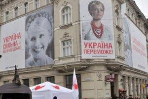 У Черкаській області викрали рекламні щити Тимошенко