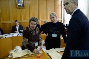 """Батальйон """"Донбас"""" охоронятиме виборчі дільниці"""