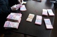 Запорізький податківець попався на хабарі 250 тисяч гривень