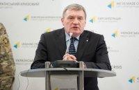 США и Франция готовы финансировать миротворческую миссию на Донбассе, - Грымчак