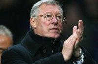 """Колишній менеджер """"Манчестер Юнайтед"""" Фергюсон був госпіталізований у критичному стані (оновлено)"""