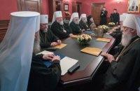 Синод УПЦ МП закликав Вселенського патріарха відкликати томос ПЦУ