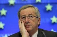 """""""Отец евро"""" продолжит возглавлять еврозону"""