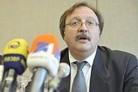 Глава МИД Грузии отказался от российского гражданства