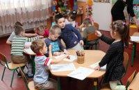 В КГГА ещё не решили, будет ли у детей-киевлян первоочередное право на места в детских садах города