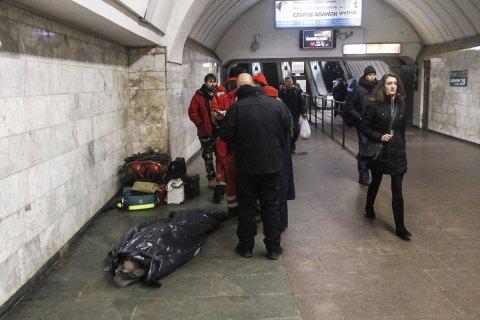 "На станции ""Лукьяновская"" умер 80-летний мужчина"