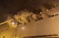 На складах у Києві загасили пожежу (оновлено)