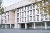 ГУД отчиталось о передаче Национальной академии госуправления в Минобразования