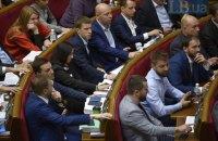 Верховна Рада не дозволила надати повноцінні міністерські повноваження для в.о. міністрів
