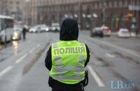 Полиция усилила охрану в центре Киева из-за массовых мероприятий