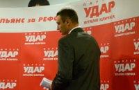 У Кличко уже окончательно поставили крест на коалиции с оппозицией