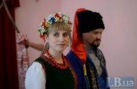 В Октябрьском Дворце в Киеве сегодня поженилась пара, познакомившаяся благодаря Майдану