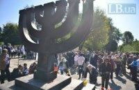 Еврейский вопрос в Украине. Или стоит ли оглядываться по сторонам?
