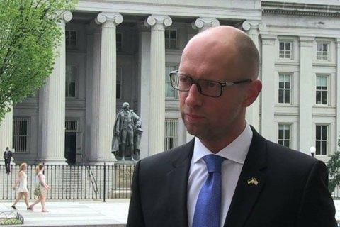 Яценюк закликав ЄС об'єднатися проти путінської загрози