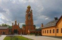 В киевских монастырях УПЦ МП сняли карантин