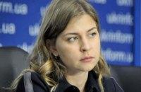 Стефанішина заявила, що не бачить з боку НАТО готовності дати відсіч Росії