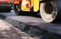 Сын скандального ректора отремонтирует дорогу за 2 млн грн
