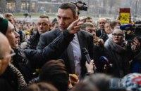 """Кличко предлагает скинуться на восстановление """"Жовтня"""". Сам он """"уже дал"""" 10 тысяч гривен"""