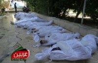 Россия пообещала ветировать в ООН резолюцию о санкциях против Сирии