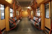 Харьков повысил стоимость проезда в метро, трамваях и троллейбусах