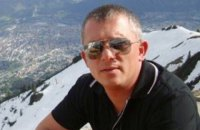 Правозахисники закликали Порошенка допомогти звільнити українця з єгипетської в'язниці