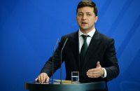 Зеленский призвал Раду проголосовать за увольнение Луценко и Климкина