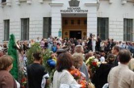 В Киеве простились с Юрием Ильенко