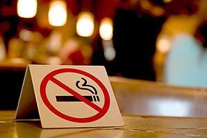 Завтра вступает в силу закон о запрете курения в общественных местах