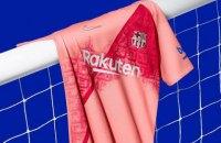 "Цього сезону ""Барселона"" гратиме в рожевому"